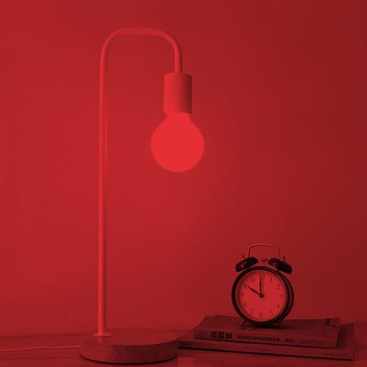 Modern Masa Lambası